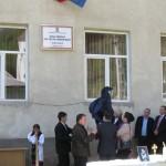 Școala din Poiana Vadului și-a schimbat numele