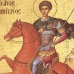 Tradiții și obiceiuri de Sfântul Dumitru 2014, Izvorâtorul de Mir | campeniinfo.ro
